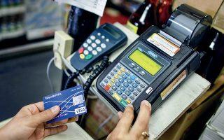 Οι έλεγχοι που πραγματοποιήθηκαν χθες αφορούσαν τα τμήματα ηλεκτρονικών συναλλαγών και ψηφιακών πληρωμών των τραπεζών, ενώ έλεγχοι έγιναν και στην επιχείρηση αποδοχής καρτών, την Cardlink.