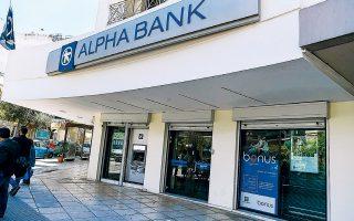 Στο πλαίσιο των επαφών, η διοίκηση της Alpha συναντήθηκε με περισσότερους από 50 αναλυτές και διαχειριστές κεφαλαίων, μεταξύ των οποίων η BlackRock και η Schroders, από τους βασικούς μετόχους της τράπεζας.