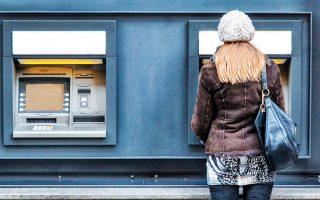 Υπό διαπραγμάτευση βρίσκεται ανάμεσα στην κυβέρνηση και τις τράπεζες το ζήτημα των χρεώσεων για την ανάληψη μετρητών από ΑΤΜ τρίτης τράπεζας.