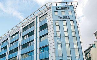 Για το κτίριο της οδού Μιχαλακοπούλου, η υψηλότερη προσφορά υποβλήθηκε από την Trastor ΑΕΕΑΠ και ανήλθε σε 25 εκατ. ευρώ.