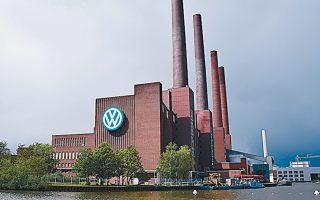 Η Volkswagen δήλωσε ότι δεν επείγεται να αναζητήσει εναλλακτικές χώρες για την κατασκευή του εργοστασίου.