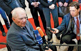 Ο Γερμανός πολιτικός έχει επικρίνει το πρόγραμμα  αγοράς ομολόγων της ΕΚΤ.