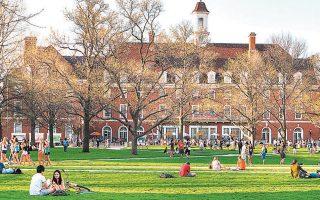 Tα φοιτητικά δάνεια αυξήθηκαν κατά 1,4% το τρίτο τρίμηνο του 2019, αγγίζοντας το ποσό του 1,5 τρισ. δολαρίων.