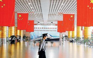 Η κινεζική κυβέρνηση δεσμεύθηκε να διευκολύνει την αποζημίωση όσων έχουν πληγεί από κλοπή πνευματικής ιδιοκτησίας.
