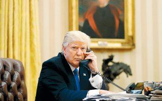 Ο πρόεδρος Τραμπ υποστήριξε, χθες, πως «βρισκόμαστε στην τελική ευθεία μιας πολύ σημαντικής συμφωνίας, θα μπορούσε κανείς να πει ότι είναι μία από τις πιο σημαντικές εμπορικές συμφωνίες που έχουν συναφθεί ποτέ».