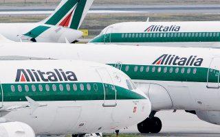 Προκειμένου να προχωρήσει στην επένδυση στην Alitalia, η Lufthansa θέτει αυστηρούς όρους. Μεταξύ άλλων, απαιτεί περικοπές στον στόλο και στο δίκτυο αερομεταφορών, αύξηση της παραγωγικότητας και μεγάλη μείωση δαπανών τόσο για τα αεροσκάφη όσο και για το πλήρωμα.