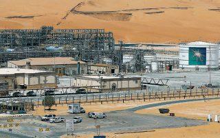 Οι ξένοι επενδυτές αντιδρούν, αμφισβητώντας την υψηλή αποτίμηση που θέλει να πετύχει το Ριάντ. Από την πλευρά της, η κυβέρνηση της Σαουδικής Αραβίας στρέφεται σε πλούσιες οικογένειες της χώρας ζητώντας τους να επενδύσουν στη μετοχή της Aramco.