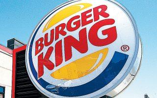 Η αμερικανική αλυσίδα φαστ φουντ προσφέρει από χθες στην Ευρώπη δύο χορτοφαγικές παραλλαγές του κλασικού χάμπουργκερ Whopper, το οποίο αποτελεί σήμα κατατεθέν για την Burger King.