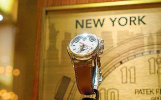 Το ρολόι χειρός της Patek Philippe δημιουργήθηκε αποκλειστικά για τη δημοπρασία του Σαββάτου.