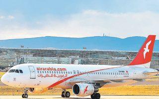 O στόλος της Air Arabia απαρτίζεται από 55 αεροσκάφη της Airbus τύπου Α320 και η αεροπορική πρόκειται να αγοράσει επιπλέον 120 αεροσκάφη.