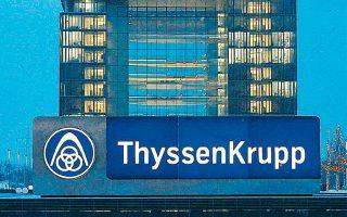 Τον Σεπτέμβριο ο Thyssenkrupp έχασε τη θέση του στον δείκτη των 30 μεγαλύτερων εταιρειών στο χρηματιστήριο της Φρανκφούρτης. Το γεγονός σηματοδότησε για ορισμένους το τέλος της δυναστείας των χαλυβουργιών και την αντικατάστασή τους από τεχνολογικές εταιρείες.