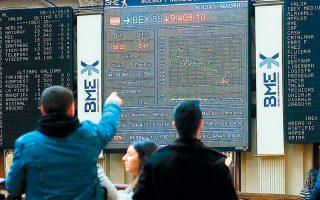 Σύμφωνα με τη SIX, η εξαγορά της BME, που διαχειρίζεται το ισπανικό χρηματιστήριο, θα οδηγήσει στη δημιουργία του τρίτου μεγαλύτερου ομίλου διαχείρισης υποδομών χρηματοπιστωτικών αγορών στην Ευρώπη.