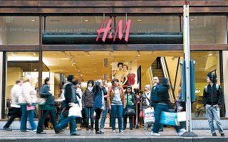 Ο σουηδικός όμιλος H&M διαθέτει βραχίονα που επενδύει σε καινοτομικές επιχειρηματικές δράσεις και αυτός χρηματοδοτεί την Colorifix.