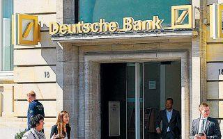H Deutsche Bank ολοκλήρωσε την πώληση χρεογράφων ονομαστικής αξίας περίπου 50 δισ. δολαρίων στην Goldman Sachs.