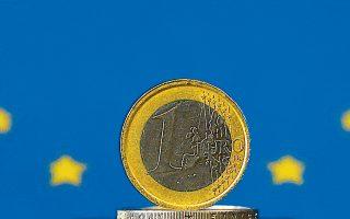 Tα καλύτερα από τα αναμενόμενα στοιχεία για το ΑΕΠ γ΄ τριμήνου της Ευρωζώνης ευνόησαν το ευρώ, το οποίο βρέθηκε στο 1,1174 δολ. την Πέμπτη, το υψηλότερο επίπεδο των τελευταίων δύο εβδομάδων.