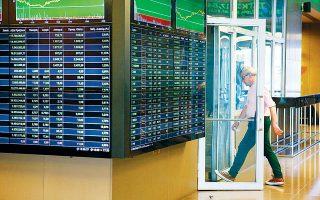 Ο τραπεζικός δείκτης έκλεισε με άνοδο 1,6% στις 906,06 μονάδες και σε νέα υψηλά 17 μηνών. Σημαντικό ρόλο στο νέο «ξέσπασμα» των τραπεζικών μετοχών έπαιξε η έκθεση της HSBC, που σύστησε αγορά και για τις τέσσερις τράπεζες, ενώ σημείωσε ότι βλέπει περιθώριο ανόδου έως και 44,6%.