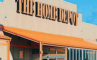 Στη Wall Street η Home Depot ανακοίνωσε μείωση πωλήσεων και η μετοχή της έχασε 5%.