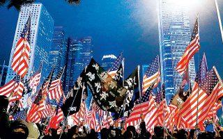 Αδιαφορώντας για τις έντονες αντιδράσεις της Κίνας, ο Αμερικανός πρόεδρος επικύρωσε την εβδομάδα που διανύσαμε τα δύο νομοσχέδια που είχαν εγκριθεί από το Κογκρέσο υπέρ των διαδηλωτών στο Χονγκ Κονγκ.