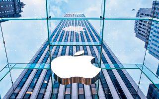 Tο 80% των εταιρικών ομολόγων αξίας 1 τρισ. δολαρίων που είναι αποθηκευμένα στο εξωτερικό ελέγχεται από τις μεγάλες τεχνολογικές εταιρείες, την Apple, τη Microsoft, τη Cisco, την Oracle και την Alphabet.