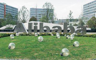 Η Alibaba σημείωσε φέτος νέο ρεκόρ πωλήσεων αξίας 38,4 δισ. δολαρίων, ξεπερνώντας τις πωλήσεις αξίας ύψους 30,7 δισ. δολαρίων της αντίστοιχης ημέρας το 2018.
