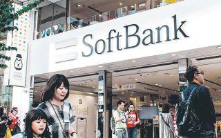Ο όμιλος τηλεπικοινωνιών και υψηλής τεχνολογίας Softbank Group (στον οποίο ανήκει η Υahoo Ιαπωνίας) επιχειρεί να ανταγωνιστεί τόσο την Google όσο και άλλους ισχυρούς ομίλους της Ιαπωνίας, όπως η Rakuten.
