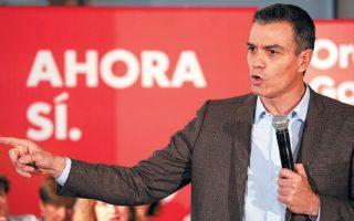 Ο υπηρεσιακός πρωθυπουργός της Ισπανίας Πέδρο Σάντσεθ ελπίζει ότι θα καταφέρει να πετύχει σταθερή κοινοβουλευτική πλειοψηφία.