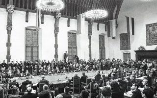Γενική άποψη της εναρκτήριας συνεδρίασης της Συνόδου Κορυφής των εννέα κρατών-μελών της ΕΟΚ στην Αίθουσα των Ιπποτών στη Χάγη, Δεκέμβριος 1969.