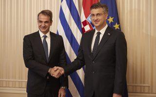 (Ξένη Δημοσίευση) Ο πρωθυπουργός Κυριάκος Μητσοτάκης συναντήθηκε με τον  Κροάτη ομόλογό του Αντρέι Πλένκοβιτς, στο περιθώριο του Συνέδριου του Ευρωπαϊκού Λαϊκού Κόμματος (ΕΛΚ), που γίνεται στο Ζάγκρεμπ της Κροατίας, την Πέμπτη 21 Νοεμβρίου 2019. ΑΠΕ-ΜΠΕ/ΓΡΑΦΕΙΟ ΤΥΠΟΥ ΠΡΩΘΥΠΟΥΡΓΟΥ/ΔΗΜΗΤΡΗΣ ΠΑΠΑΜΗΤΣΟΣ