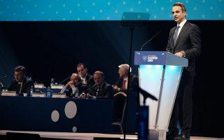 Μιλώντας στη Σύνοδο Κορυφής του Ευρωπαϊκού Λαϊκού Κόμματος στο Ζάγκρεμπ, ο πρωθυπουργός υπενθύμισε ότι το πρόβλημα δεν είναι ελληνικό. ΑΠΕ-ΜΠΕ/ΓΡΑΦΕΙΟ ΤΥΠΟΥ ΠΡΩΘΥΠΟΥΡΓΟΥ/ΔΗΜΗΤΡΗΣ ΠΑΠΑΜΗΤΣΟΣ