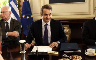 Ο πρωθυπουργός Κυριάκος Μητσοτάκης (Κ) με τον αντιπρόεδρο της κυβέρνησης Παναγιώτη Πικραμένο (Α) και τον υπουργό Οικονομικών Χρήστο Σταϊκούρα (Δ) συμμετέχουν στη συνεδρίαση του υπουργικού συμβουλίου, στο Μέγαρο Μαξίμου, Αθήνα Πέμπτη 28  Νοεμβρίου 2019. ΑΠΕ-ΜΠΕ/ΑΠΕ-ΜΠΕ/ΑΛΕΞΑΝΔΡΟΣ ΒΛΑΧΟΣ