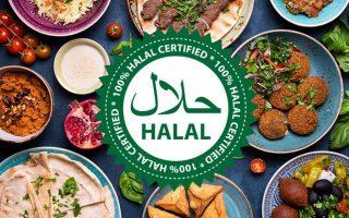 Τρόφιμα χαλάλ είναι όσα ακολουθούν κατά γράμμα τις επιταγές της μουσουλμανικής θρησκείας, το Κοράνι, ενώ χαράμ είναι αυτά που απαγορεύονται.