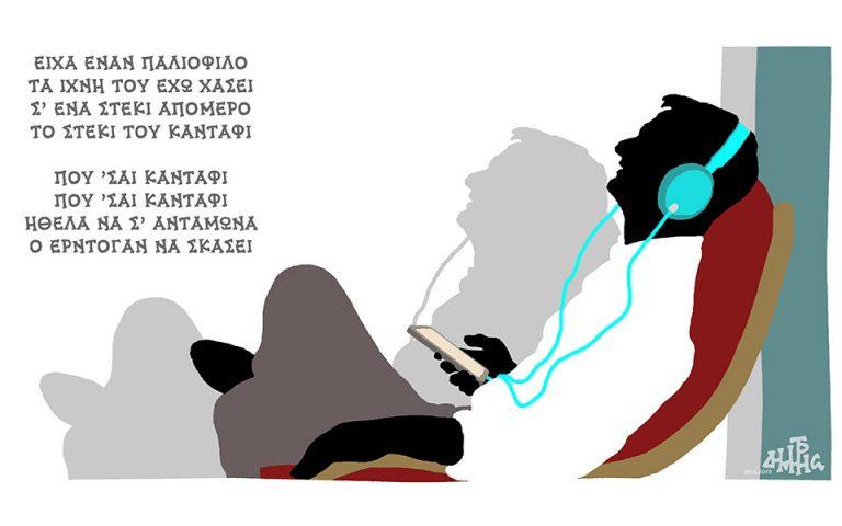 Σκίτσο του Δημήτρη Χαντζόπουλου (01.12.19)