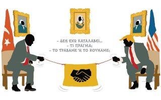 skitso-toy-dimitri-chantzopoyloy-14-11-190