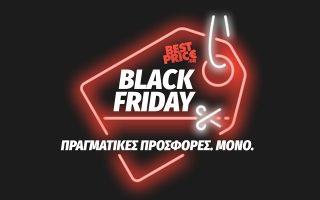 bestprice-gr-oi-pragmatikes-prosfores-toy-black-friday-sta-metra-soy0