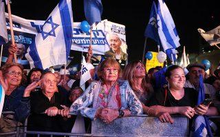 Η διαδήλωση οπαδών του Νετανιάχου στο Τελ Αβίβ την Τρίτη ήταν πολύ μικρότερη από ό,τι ο ίδιος θα ήθελε.