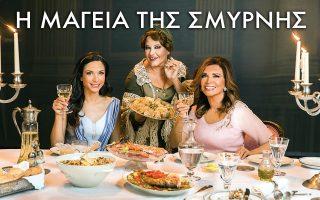 ston-gastronomo-ayti-tin-kyriaki-me-tin-k-giortino-smyrnaiiko-deipno0
