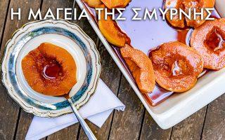 ston-gastronomo-ayti-tin-kyriaki-me-tin-k-exi-smyrnies-mageireyoyn0