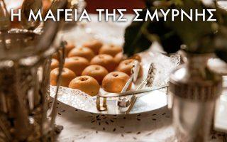 ston-gastronomo-ayti-tin-kyriaki-me-tin-k-syntages-apo-palia-tefteria0