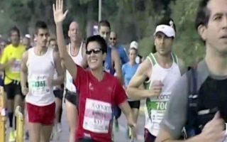 vinteo-ta-mystika-tis-marathonias-diadromis0