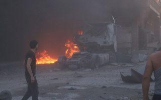 syria-stoys-18-oi-nekroi-apo-tin-vomvistiki-epithesi-stin-al-mpamp0