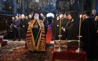 thermi-ypodochi-toy-patriarchi-alexandreias-apo-ton-oikoymeniko-patriarchi-sto-fanari0