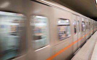 farsa-to-tilefonima-gia-vomva-ston-stathmo-toy-metro-aigaleo0