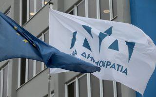 nd-o-syriza-poy-dielyse-ti-dimosia-ygeia-den-mporei-na-koynaei-to-daktylo0