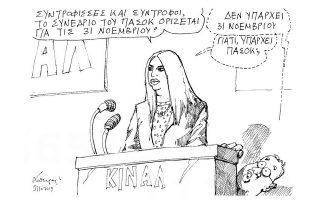 skitso-toy-andrea-petroylaki-01-11-190