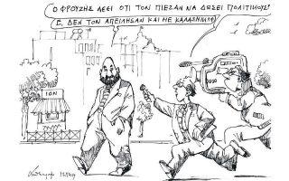 skitso-toy-andrea-petroylaki-14-11-190