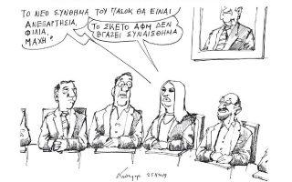 skitso-toy-andrea-petroylaki-26-11-190
