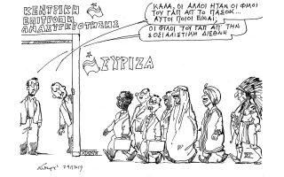 skitso-toy-andrea-petroylaki-01-12-190