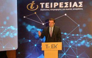 Σε ειδική εκδήλωση που πραγματοποιήθηκε την περασμένη εβδομάδα με αφορμή τα έξι χρόνια λειτουργίας της, ο υπουργός Ψηφιακής Διακυβέρνησης Κυριάκος Πιερρακάκης (φωτ.) υπογράμμισε τη σημασία που έχει η χρήση των δεδομένων στη λήψη των αποφάσεων.