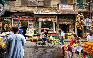 Χρώματα, γεύσεις και αρώματα στους δρόμους του Καΐρου. (Φωτογραφία: Shutterstock)