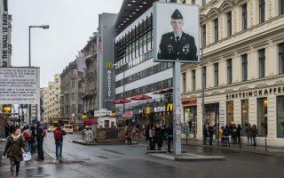 Για τους Ανατολικογερμανούς, μια επίσκεψη σε McDonald's ήταν πρωτόγνωρη εμπειρία.